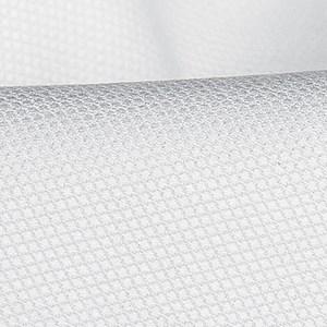 Piqué-Stoff für Businesshemden.