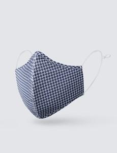 Navy & White Geometric Print Face Mask - Cotton