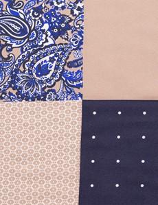 Men's Navy & Brown 4 Way Print Handkerchief  - 100% Silk
