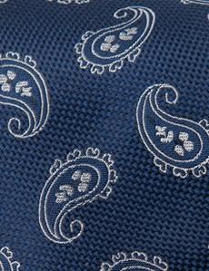 Men's Royal Blue Paisley Tie - 100% Silk