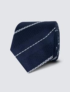 Men's Navy & White Textured Stripe Tie - 100% Silk